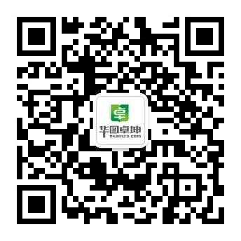 福建华图医疗微信